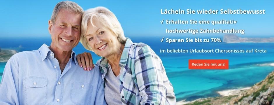 Zahnreisen, Zahnimplantate im Ausland, Zahnartzt Griechenland Zahnbehandlung im Ausland,Hochwertig Zahnersatz,Zahntourismus Griechenland